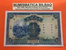 CHINA SOUTH SEA BANK LIMITED 1 YUAN 1931 UNC Pick 3A @RARE BANKNOTE@ BILLETE SC