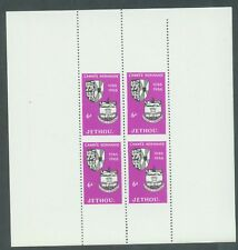 Jethou 1966 Norman Conquest 6d sheet of 4 without horizontal perforations MNH