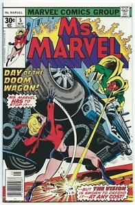 MS. MARVEL #5 May 1977 NM+ 9.6 W New ORIGIN of The VISION MODOK App B/O