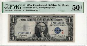 1935 A $1 SILVER CERTIFICATE FR.1610 EXPERIMENTAL S SC BLOCK PMG AU 50 EPQ (536C