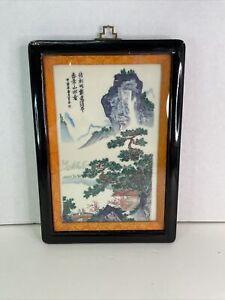 """Vintage Framed Chinese Porcelain Famille Rose Plaque 7 1/2"""" X 11"""""""