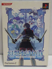 GENSO SUIKODEN IV 4 KONAMI LIMITED EDITION PS2 2 NTSC JAPAN COMPLETE