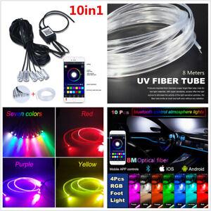 RGB LED Car Decor Atmosphere Lamp Floor Interior Light 8M Optical Fiber Strip