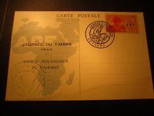 Carte postale - Journée du timbre 1945 - 1er jour - Cotonou (AOF)