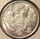 1831 IMPERIAL RUSSIA PLATINUM 3 ROUBLES PROOF PF PR RUSSIAN BEAUTY MIRROR LIKE !