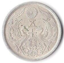 "Japan Silver Coin ""Phoenix 50SEN"" 1933 (Showa8) Key date"