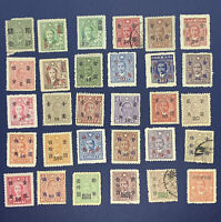 1940's CHINA STAMP LOT (30x) SUN YATSEN OVPT & SURCHARGED. NO DUPLICATION