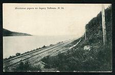 Russia Russian Postcard Railway the shore of Lake Baikal 1905 Nice Condition !!!