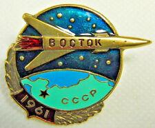 Vostok 1961 Soviet Russian Commemorative Space Pin Brass Enamel Badge Screwback