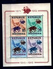 INDONESIA - 1949 - 75° anniversario dell'Unione postale universale (UPU)
