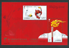 China 2008-6 XXIX Olympic Games Torch Relay S/S Fuwa Mascot 火炬