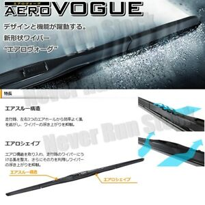 """MADE IN JAPAN"" PIAA AERO VOGUE SILICONE WINDSHIELD WIPER BLADES 20"" 21"" SET"
