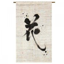 Noren Japanese curtain goodwill Hand craft KANJI Hana flower Linen from Kyoto