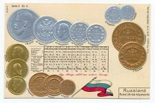 Russia Imperial Russian Coins on German Ad Postcard ca. 1906 RARE Mint Condition