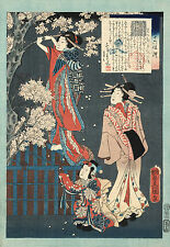 Japanese Art Print: The Courtesan Wakamuraski: Fine Art Reproduction