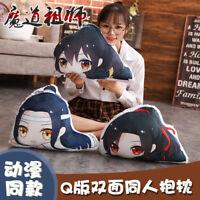 Anime Mo Dao Zu Shi Stuffed Cushion Doll Toy Pillow Dakimakura Plush Doll Gift