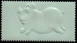 Year of the PIG = EMBOSSED = GOLD foil = stamp fr SS Canada 2007 #2202i MNH XF