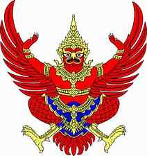 "Auto Aufkleber Wappen ""Thailand"" Coat of arms Car Sticker"