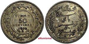 TUNISIA Muhammad V Silver AH1335 1916 A 50 Centimes aUNC KM# 237 (18 976)