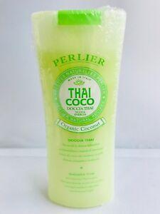 Perlier Thai Coco Shower Gel with Organic Coconut, 9.4 oz    Sealed!