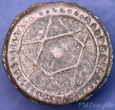 Morocco 4 Falus 19th Century, 6 pointed star, 27mm coin *[9660]