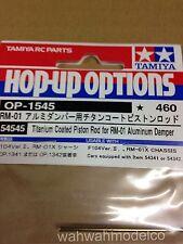 Tamiya 54545 RM01 Titanium Piston Rod - For Aluminum Damper 54341