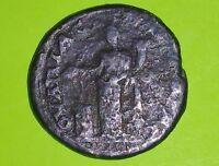 Caracalla 196 AD Pautalia Thrace Homonoia altar patera Ancient ROMAN COIN G big