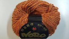 Noro Silk Garden Lite Solo # 2009 Copper 50g Silk Mohair & Wool