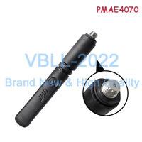 PMAE4070A  UHF Stubby AntennaFor MOTOROLA XPR3300 XPR3500 XPR7350 XPR7550 DP4600