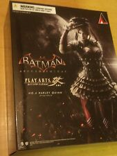 BATMAN ARKHAM KNIGHT: HARLEY QUINN PLAY ARTS KAI FIGURE - NEW AND SEALED