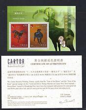 China Hong Kong 2003  New Year Gold Silver Horse Ram Stamp S/S