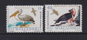 Mazedonien - 1995, Vögel Set - MNH - Sg 125/6