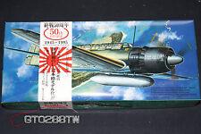 "Fujimi 1/72 Nakajima SAIUN Model 11 C6N1 ""MYRT"" Japanese Navy - WWII 1945"