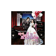K-Pop My Princess - O.S.T. Part 1 (OSTD465)