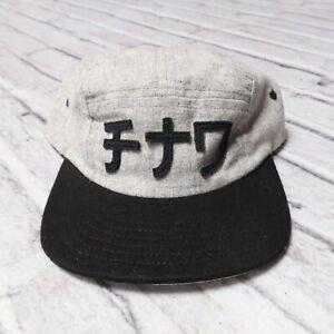 Ebbets Field Wool Strapback Hat Ballcap Made in USA Japan Japanese