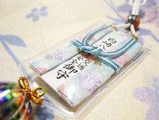 "OMAMORI Good luck charm ""CAR Accident "" JAPAN JAPANESE DM-G147"