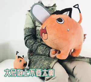 Anime Chainsaw Man Denji Cosplay Plushie Pochita Stuffed Dolls Plush Figure Toys