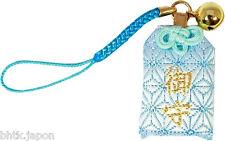 お守り OMAMORI Amulette japonaise porte bonheur - Shiawase (bonheur)