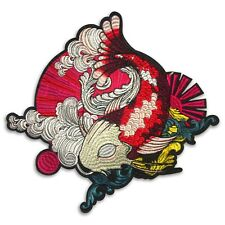 X-Large Koi with waves and sun patch, Iron on or sew on, shipped from USA