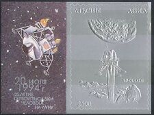 Abkhazia 1994 Apollo 11/Moon Landing 25th Anniversary/Space/SILVER 1v m/s b9329