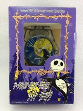 C29 Vintage 2000 Nightmare Before Christmas Battery Table  Clock /Wall Hanging
