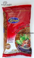 Dried Thai CHILI PEPPER Ground Powder Hot Spice Chilli - 500g (1.1lbs)