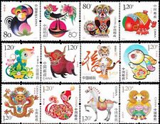 CHINA 2004-1 TO 2015-1 New Year Monkey TO Goat Zodiac (With the fluorescent)12PC
