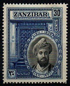 """Zanzibar KG6 1936 """"Silver Jubilee"""" 30c black & blue sg325 m/mint."""