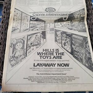 Rare1982 Hills Department Store Toy Ad..Star Wars, GI Joe, newspaper