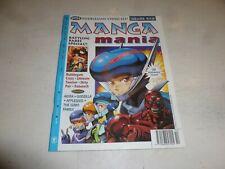 MANGA MANIA Comic - Vol 1 No 4 - Dtae 10/1993 - Dark Horse Comics