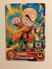 Dragon Ball Heroes SH3-12