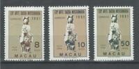 Portuguese Macau Stamps | 1953 | Holy Art | MLH