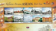 ASEAN Joint Issue Malaysia 2007 Building Landmark Flag Nation (stamp) MNH