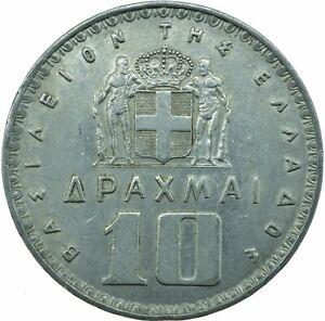 Coin Greece 10 Drachma 1959      #WT20928